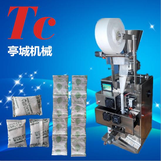 厂家供应全自动超声波无纺布粉剂包装机 颗粒无纺布超声波包装机示例图2