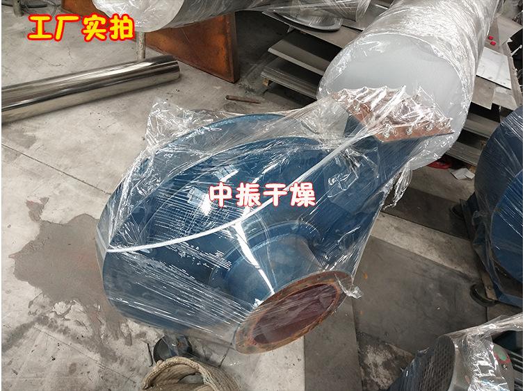 赖氨酸振动流化床干燥机山楂制品颗粒烘干机 振动流化床干燥机示例图37