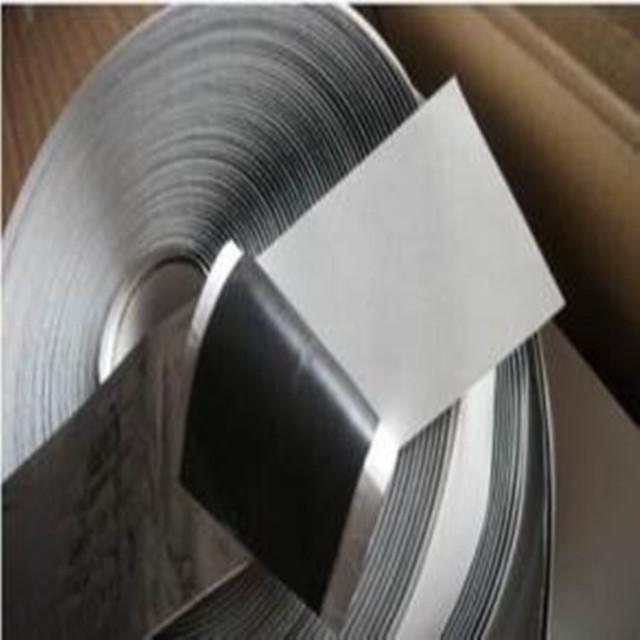 批發丁基防水密封膠帶規格齊全 單面鋁箔丁基膠帶 雙面自粘丁基密封膠帶