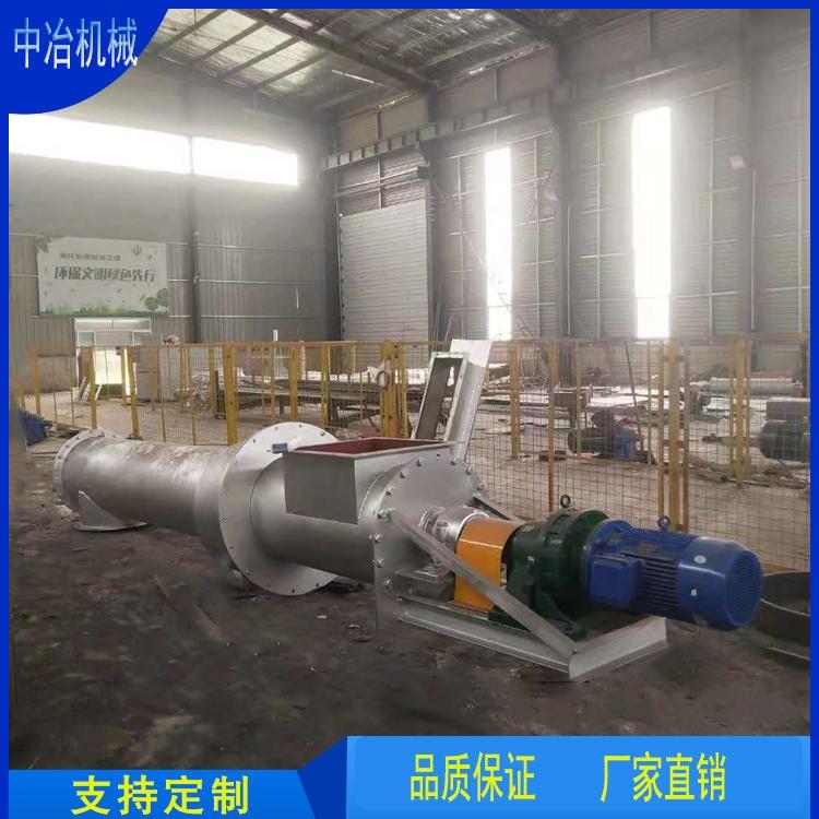 中冶廠家定制管式螺旋輸送機 GL273蛟龍輸送機 不銹鋼自動上料機