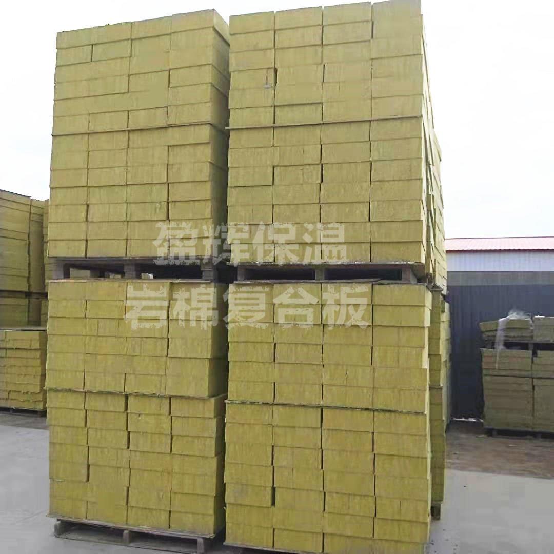 廠家熱銷外墻巖棉復合板價格  盈輝砂漿巖棉復合板 豎絲增強巖棉復合保溫板價格
