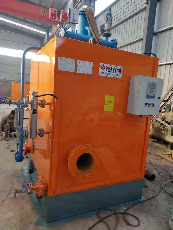 新型蒸汽发生器  生物质蒸汽发生器  生物质蒸汽发生器厂家直销示例图5