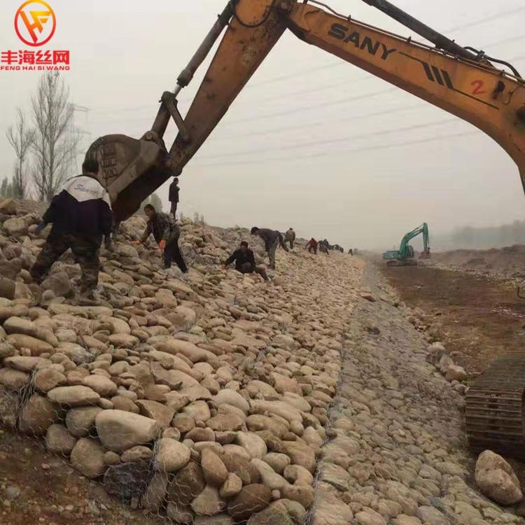 丰海 河道石笼网护坡   石笼网护坡  护坡石笼网