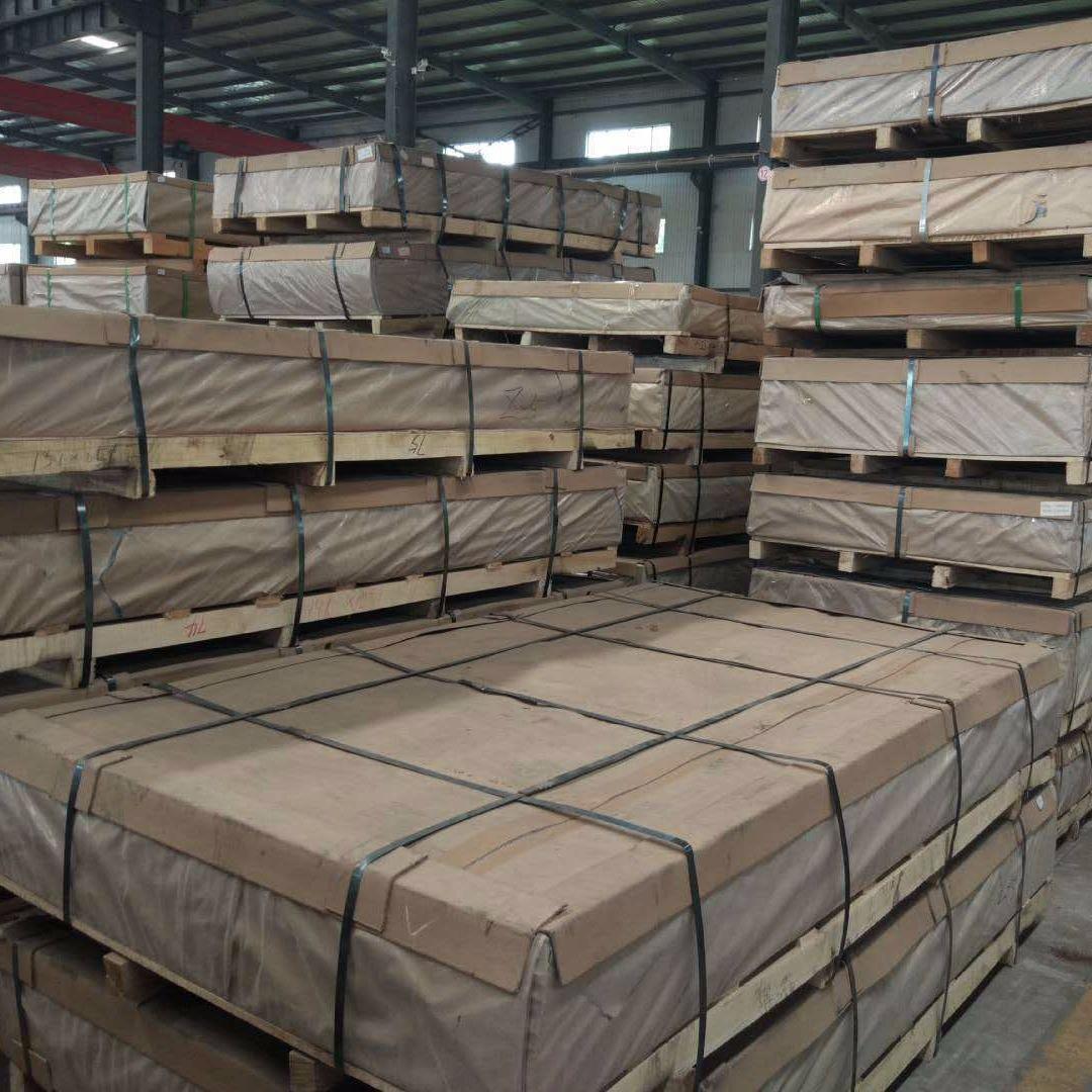 铝板厂家 1060铝板5052铝板6061铝板 6061铝板 模具切割铝板  优信通铝板定制