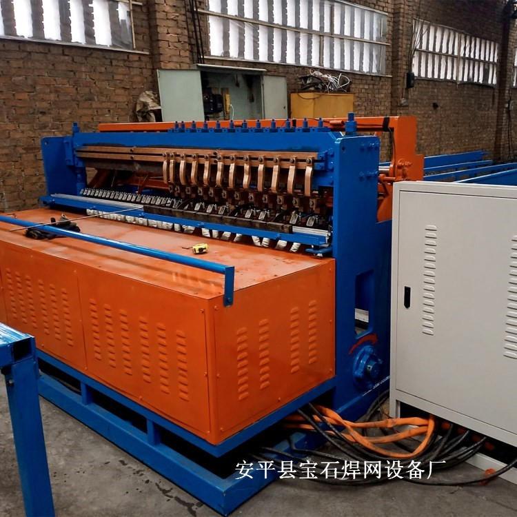 安平煤矿支护网机 全自动煤矿钢筋网焊网机 桥梁隧道焊网机