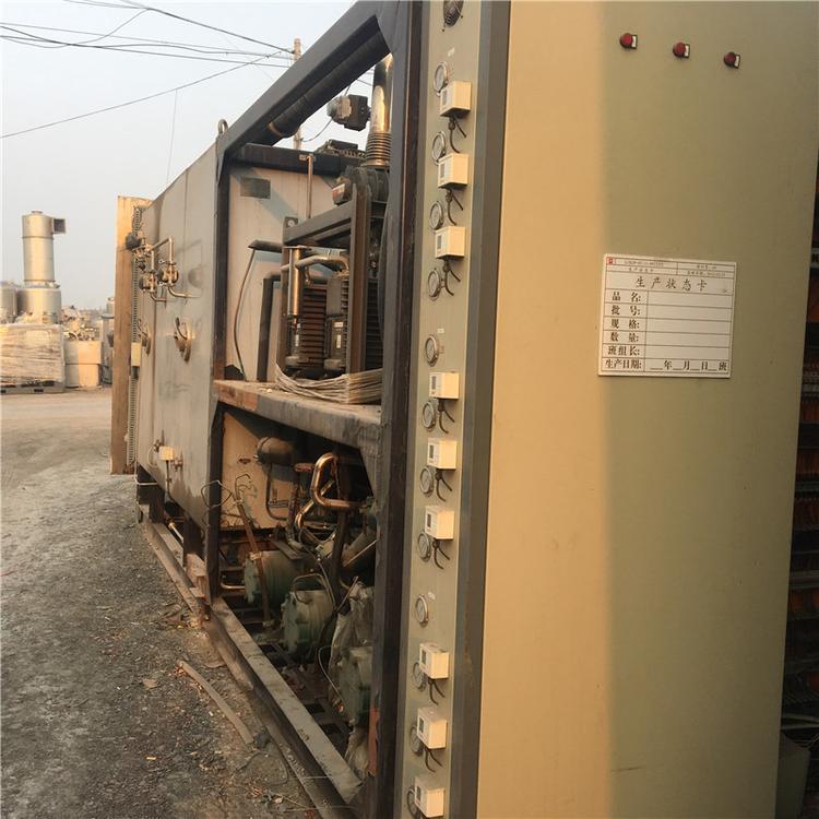 二手真空冷冻干燥机价格 真空冷冻干燥机规格 栋良 真空冷冻干燥机价格