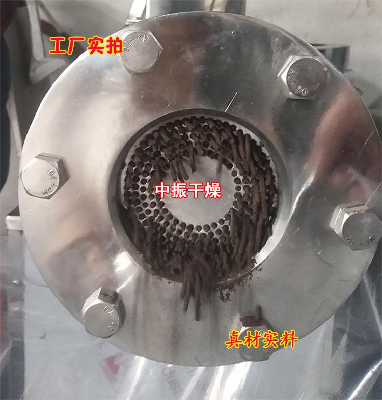 厂家直销双螺杆挤压造粒机 平模木屑颗粒机 批发单螺杆挤压制粒机示例图18