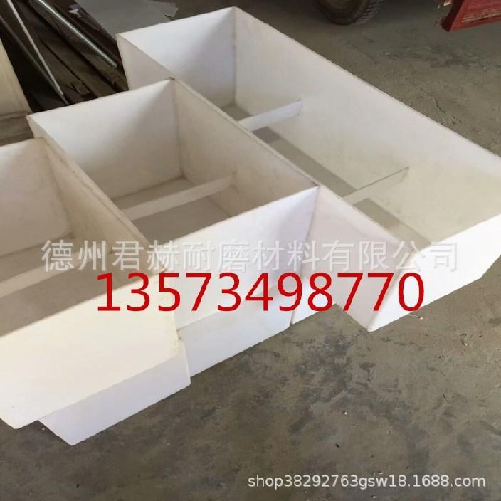 厂家生产聚丙烯板 pp板材 pe板材焊接酸洗槽 水箱焊接找君赫示例图14