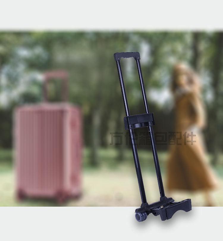 厂家直销 箱包配件拉杆架 箱包内置拉杆 登机箱拉杆旅行箱拉杆示例图10
