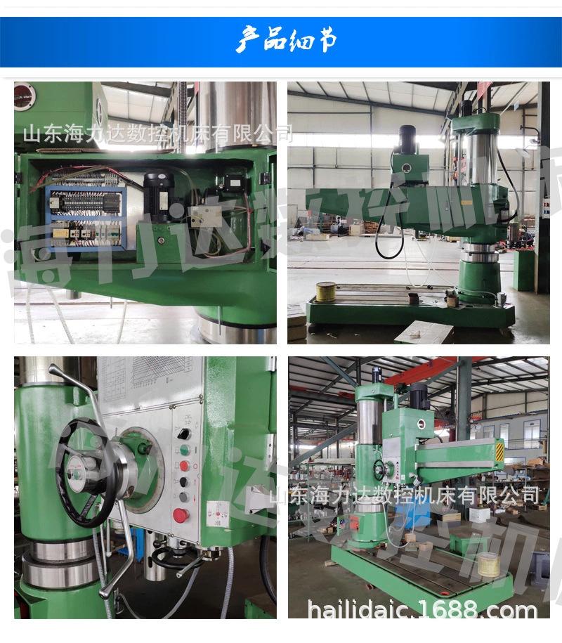厂家供应shan海力达z3080*25a摇臂钻床液压3080摇臂钻产地货源示例图14
