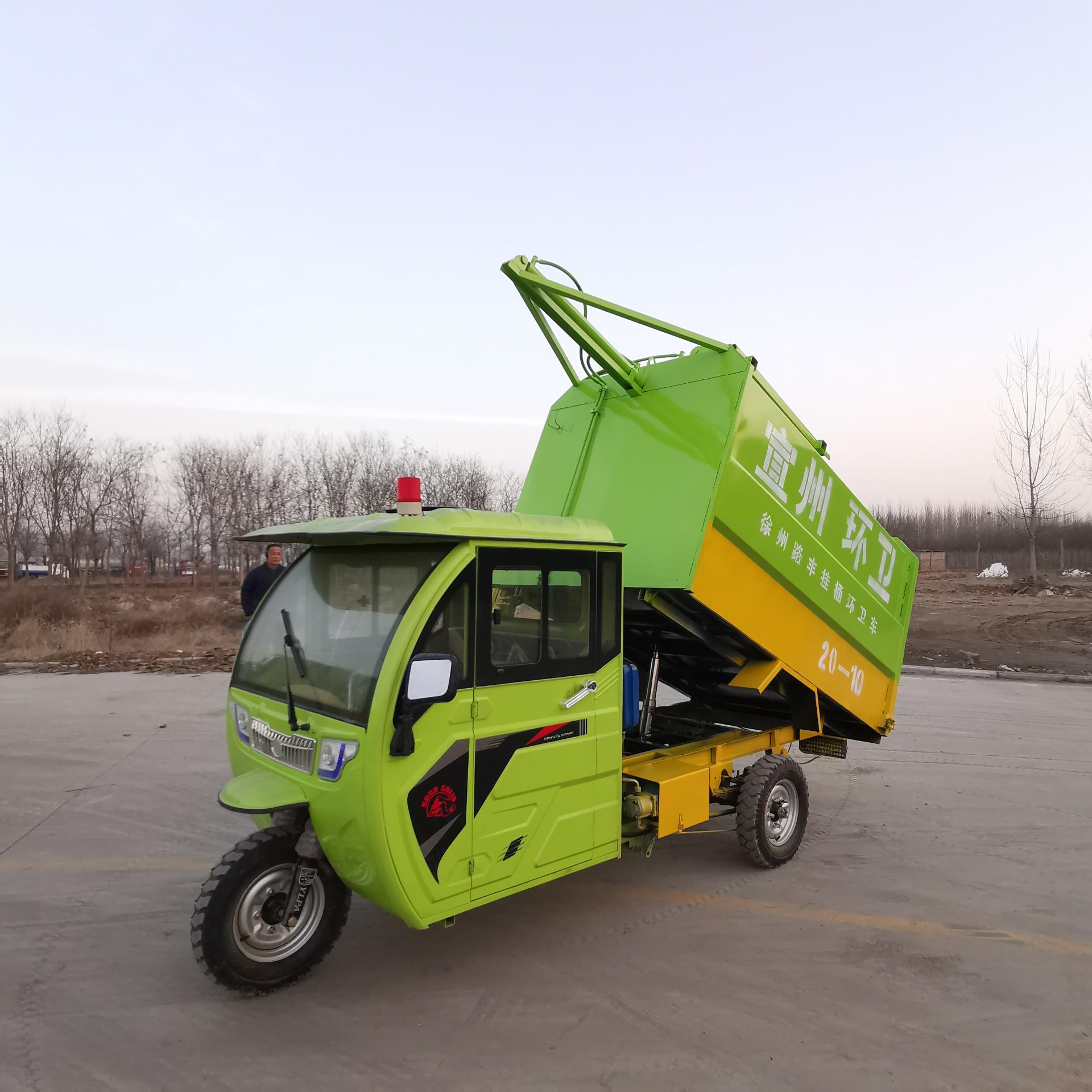 电动挂桶垃圾车 小区物业垃圾清运车 电动拉垃圾车 正谦 质量可靠示例图3