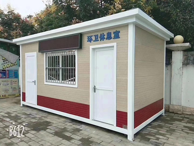 广东云浮 农村自建别墅 办公别墅生产厂家