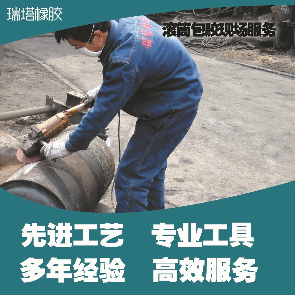 电厂菱形耐磨冷硫化包胶胶板 滚筒现场包胶示例图3