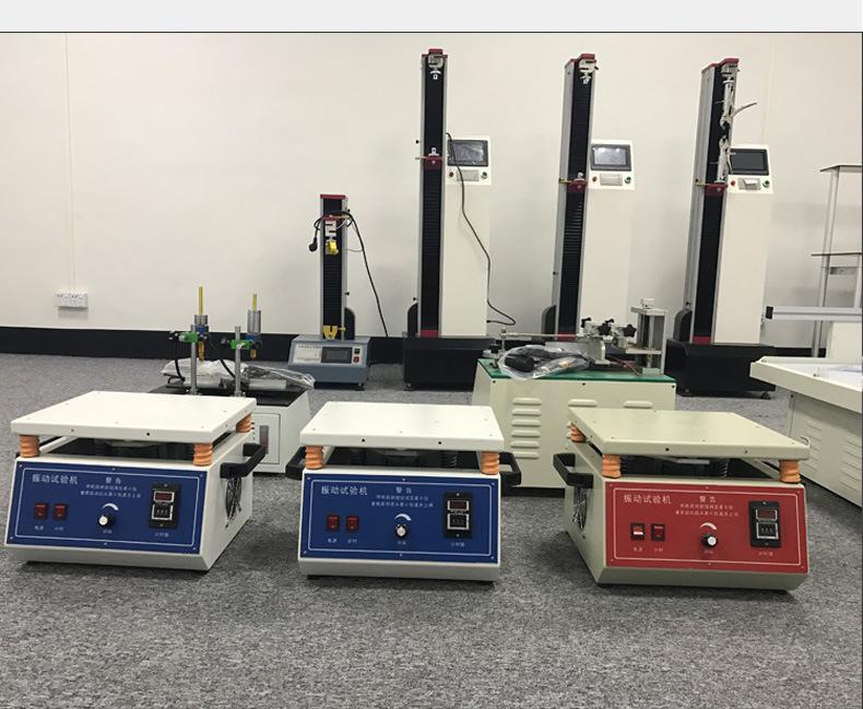 电磁振动试验台 工频振动台 震动测试台示例图7