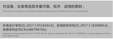 工业集尘器  JC-15布袋工业集尘器 大功率15Kw高效过滤除尘吸尘器示例图7