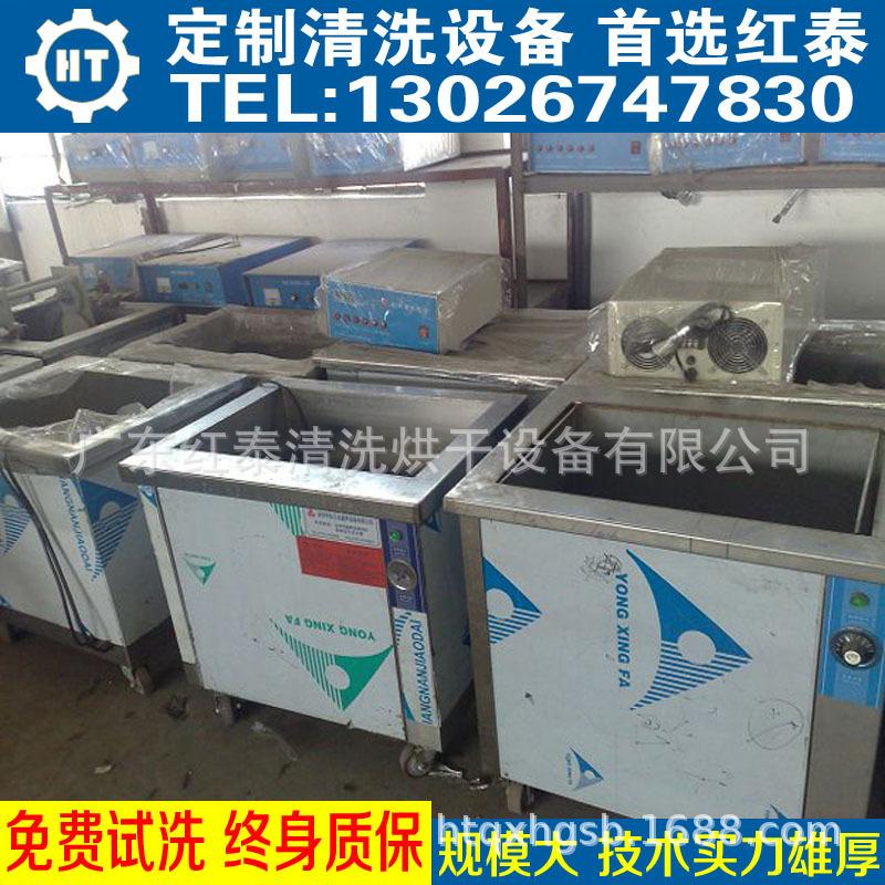 珠海工业超声波清洗机 珠海工业清洗设备厂家定制示例图3