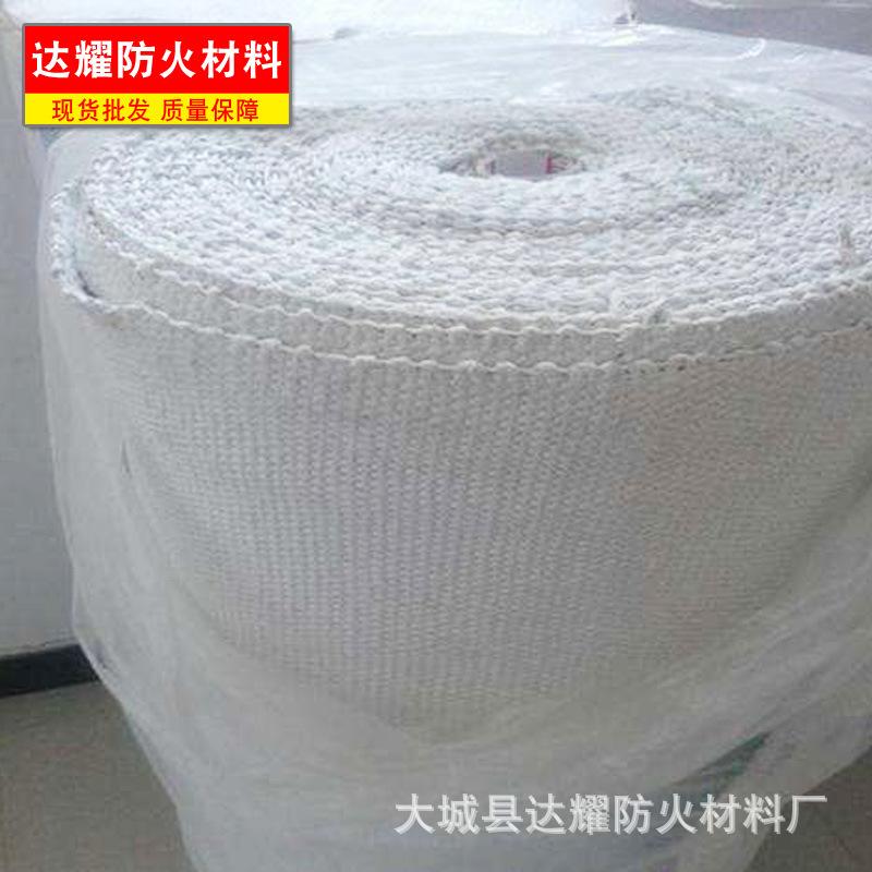 厂家供应石棉布  耐温阻燃布防火毯 隔热无尘石棉布 密封隔热材料示例图7