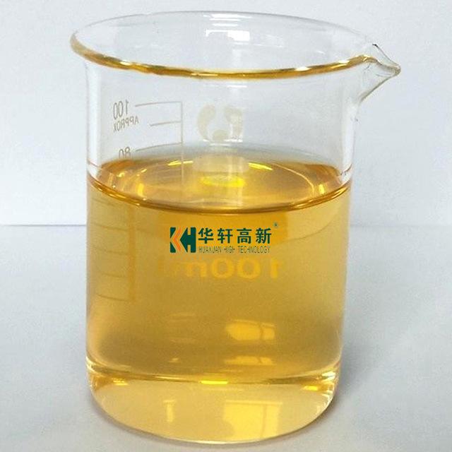 武漢華軒高新KH-6保坍型聚羧酸減水劑母液