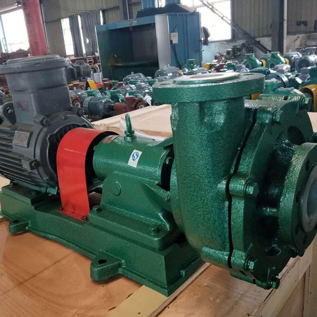 砂漿泵 耐磨耐腐泵 UHB-ZK系列砂漿泵 耐腐蝕耐強酸堿 超強耐腐 耐顆粒離心化工泵