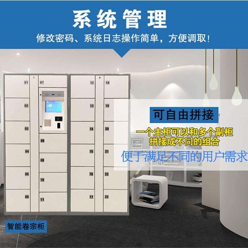 智能卷宗柜 智能檔案柜 密集架 案卷柜廠家定制