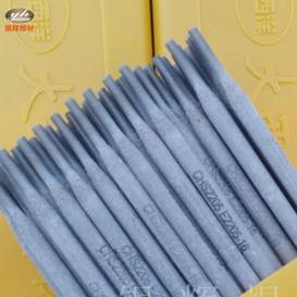 京雷不锈钢焊条  A402不锈钢焊条    厂家供货 量大优惠