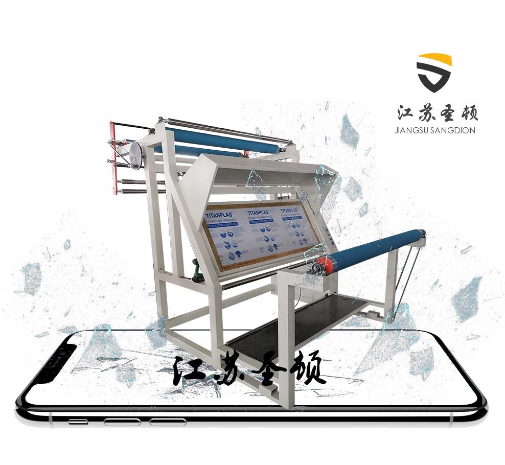 檢料設備 無紡布驗布 布料驗布設備 全國銷售 江蘇生產廠家圣頓 支持在線定制示例圖2
