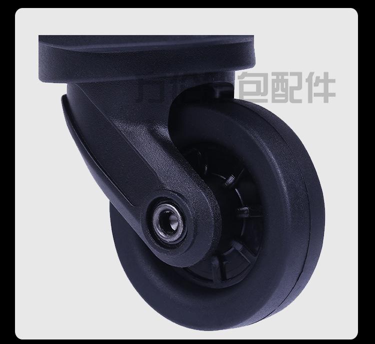 箱包配件拉杆箱轮子 旅行箱拉杆箱万向轮子飞机脚轮定制现货示例图8
