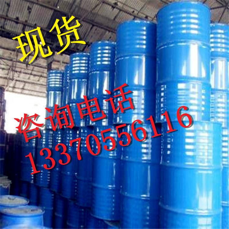 江苏醋酸酯现货供应,价格优惠一桶起订示例图5