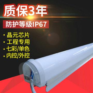 半透明单色轮廓灯 防水LED护栏灯 led数码管护栏管 铝座数码管示例图26