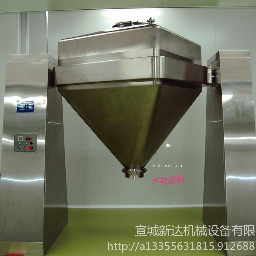廠家直銷方錐混合機,廠家直銷新達混合機,廠家供應HGD-2000方錐,廠家供應固定方錐料斗,直銷大型方錐