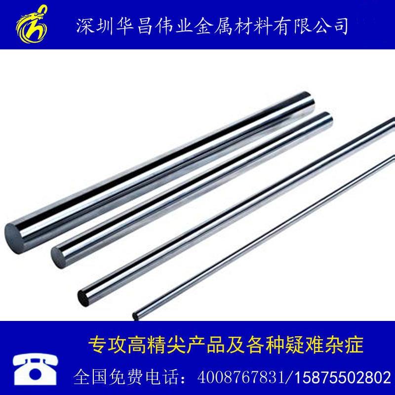 日標JIS標準2520不銹鋼鋼棒價格,日本新日鐵耐高溫不銹鋼310S光亮棒,歐盟環保達標級不銹鋼光元 耐酸堿性能強