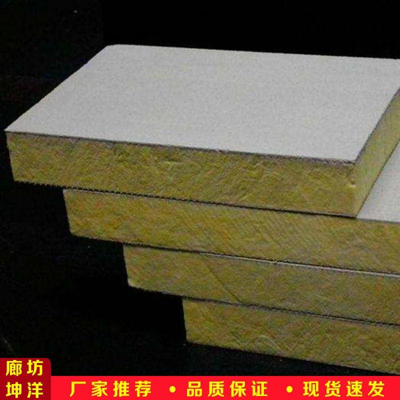 坤洋销售 水泥抹面建筑外墙岩棉复合板 防火阻燃 现货速发