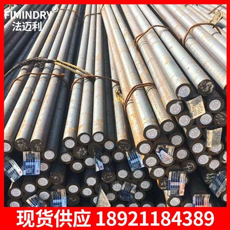 無錫現貨 發貨42CrMo圓鋼 優質調質42CrMo合金圓鋼 合結鋼圓鋼 優特鋼圓鋼