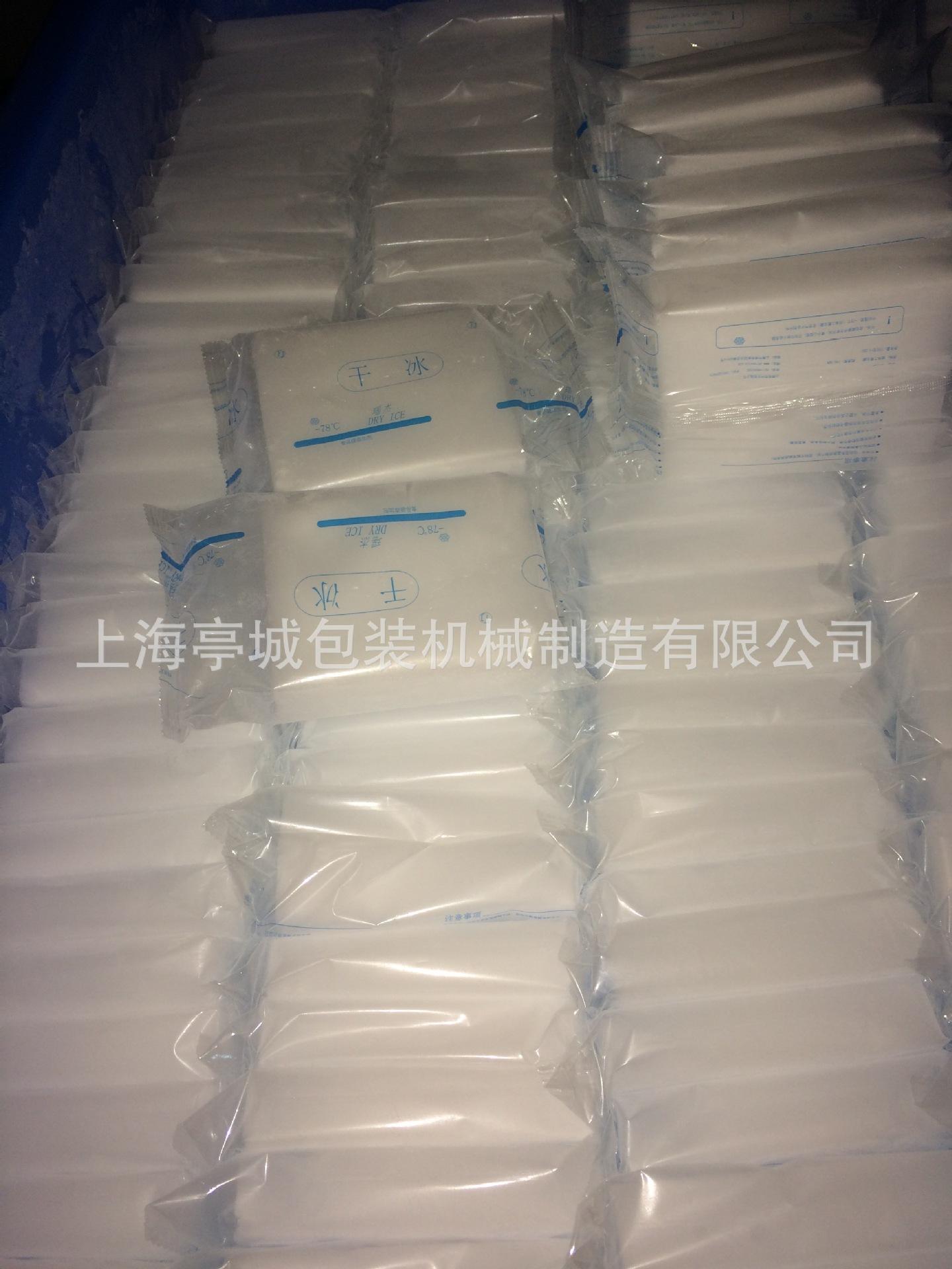 直销暖宝宝 刀叉勺枕式高速包装机 实验容器 注射器全自动包装机示例图17