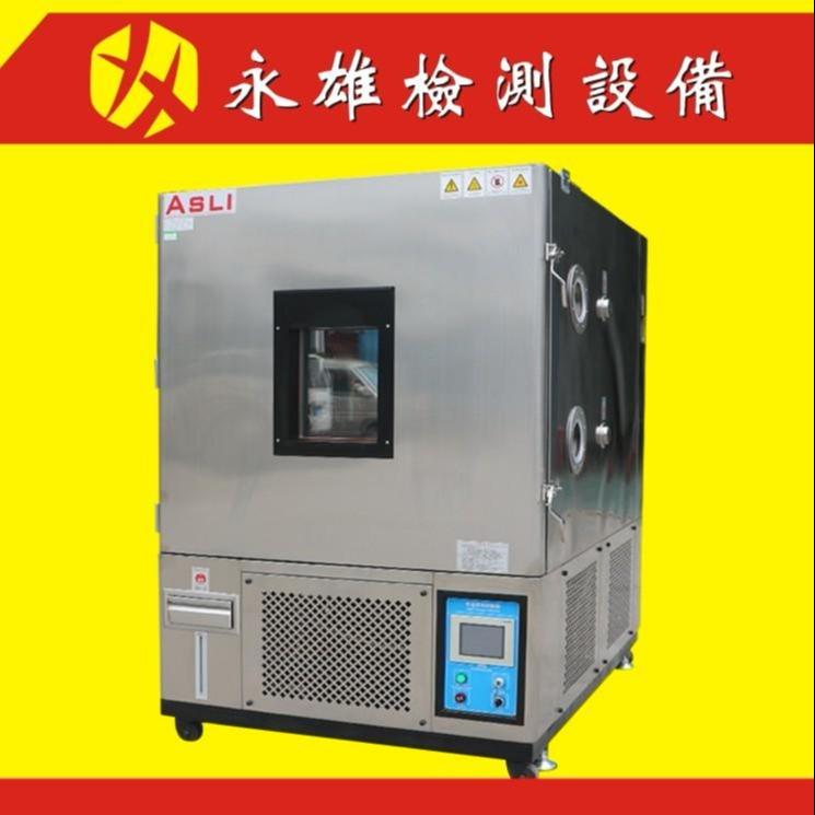 山東程控恒溫恒濕試驗箱 可編程式恒溫恒濕試驗機 可編程式恒溫恒濕測試箱廠家