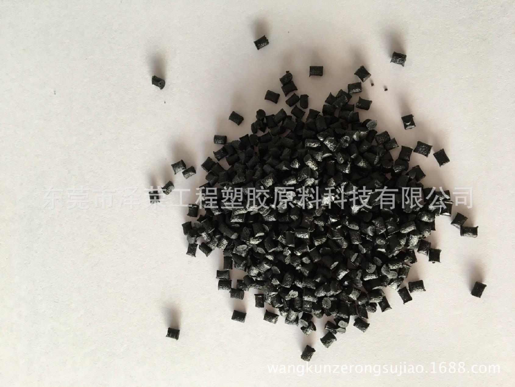 PES黑色阻燃加纤10% 耐高温,耐酸碱,耐腐蚀,增强塑料