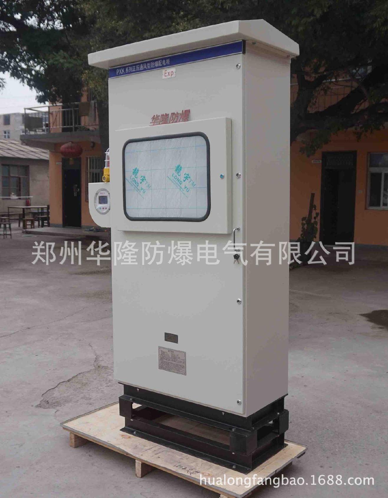 分析仪器防爆柜 厂家定做正压型防爆配电柜 PLC防爆控制柜示例图5