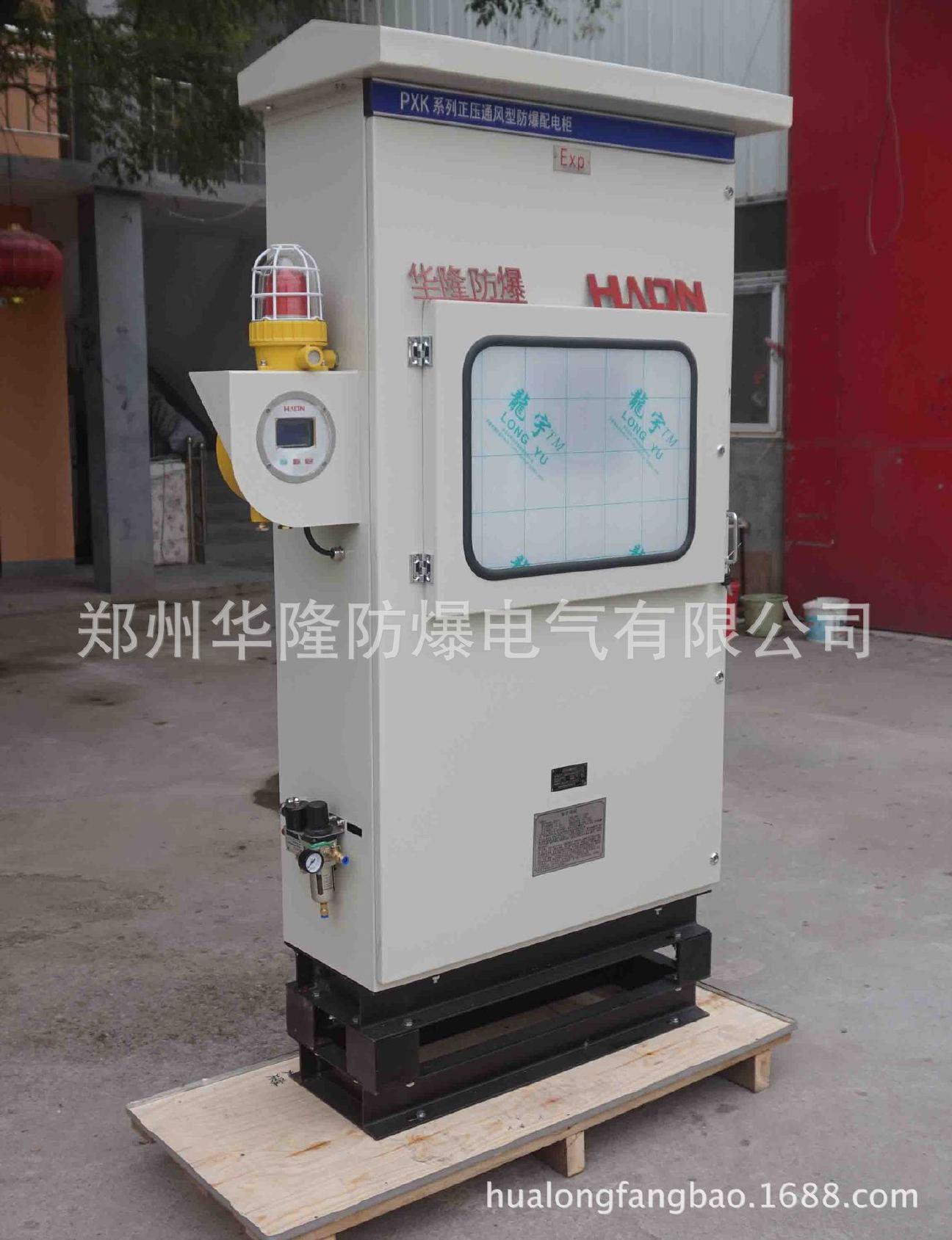 分析仪器防爆柜 厂家定做正压型防爆配电柜 PLC防爆控制柜示例图6