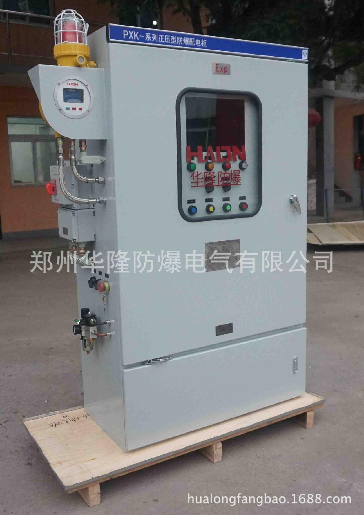 分析仪器防爆柜 厂家定做正压型防爆配电柜 PLC防爆控制柜示例图7