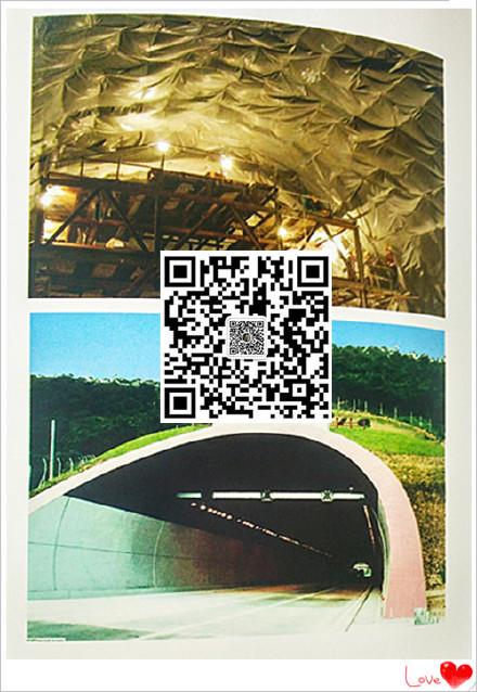 隧道防水板06_副本.jpg