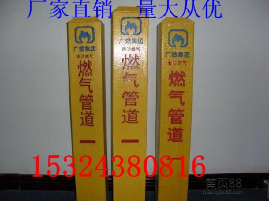 275387713e612c94.jpg