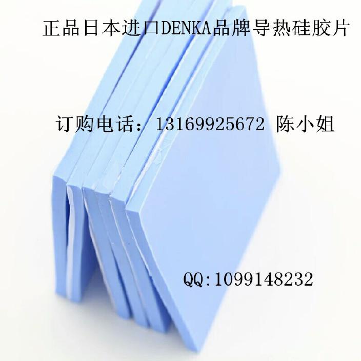 淡藍色1.jpg