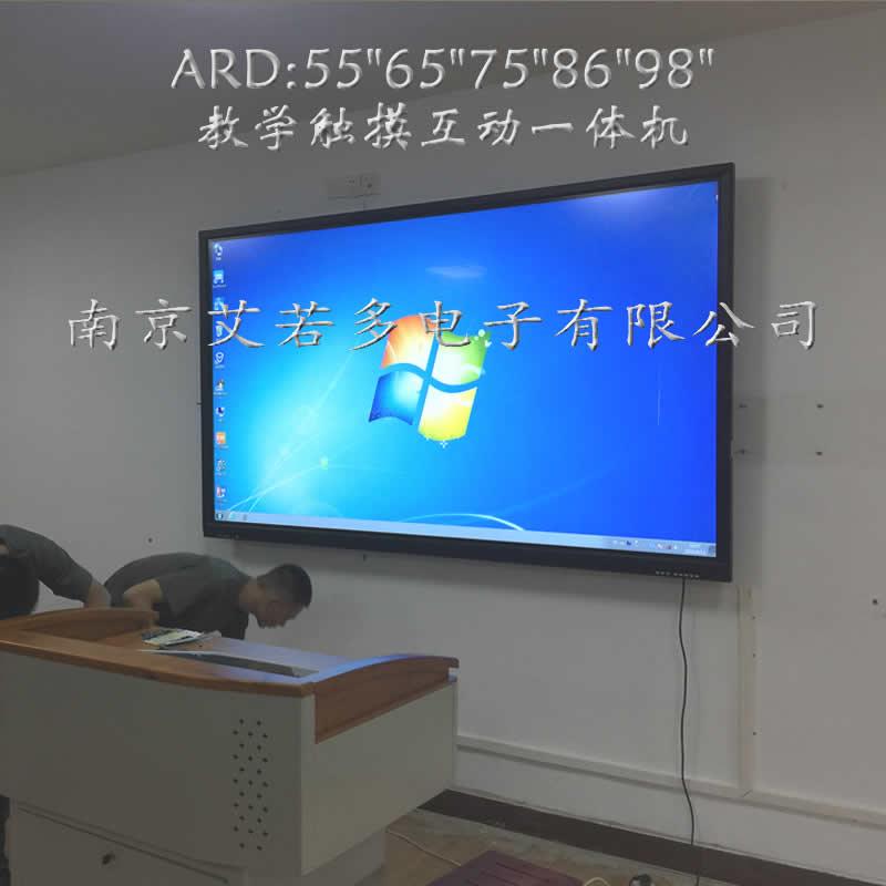 R 教学触摸互动一体机003.jpg