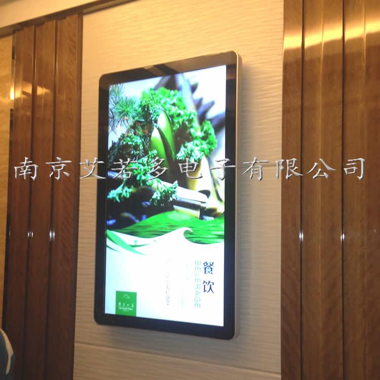 艾若多楼宇广告屏750-018.jpg