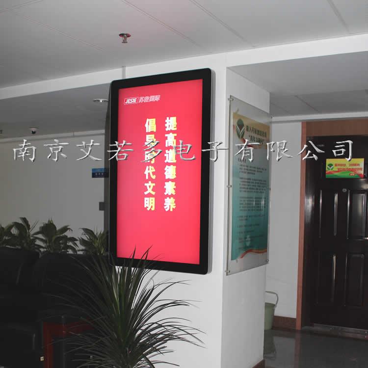 艾若多楼宇广告屏750-015.jpg