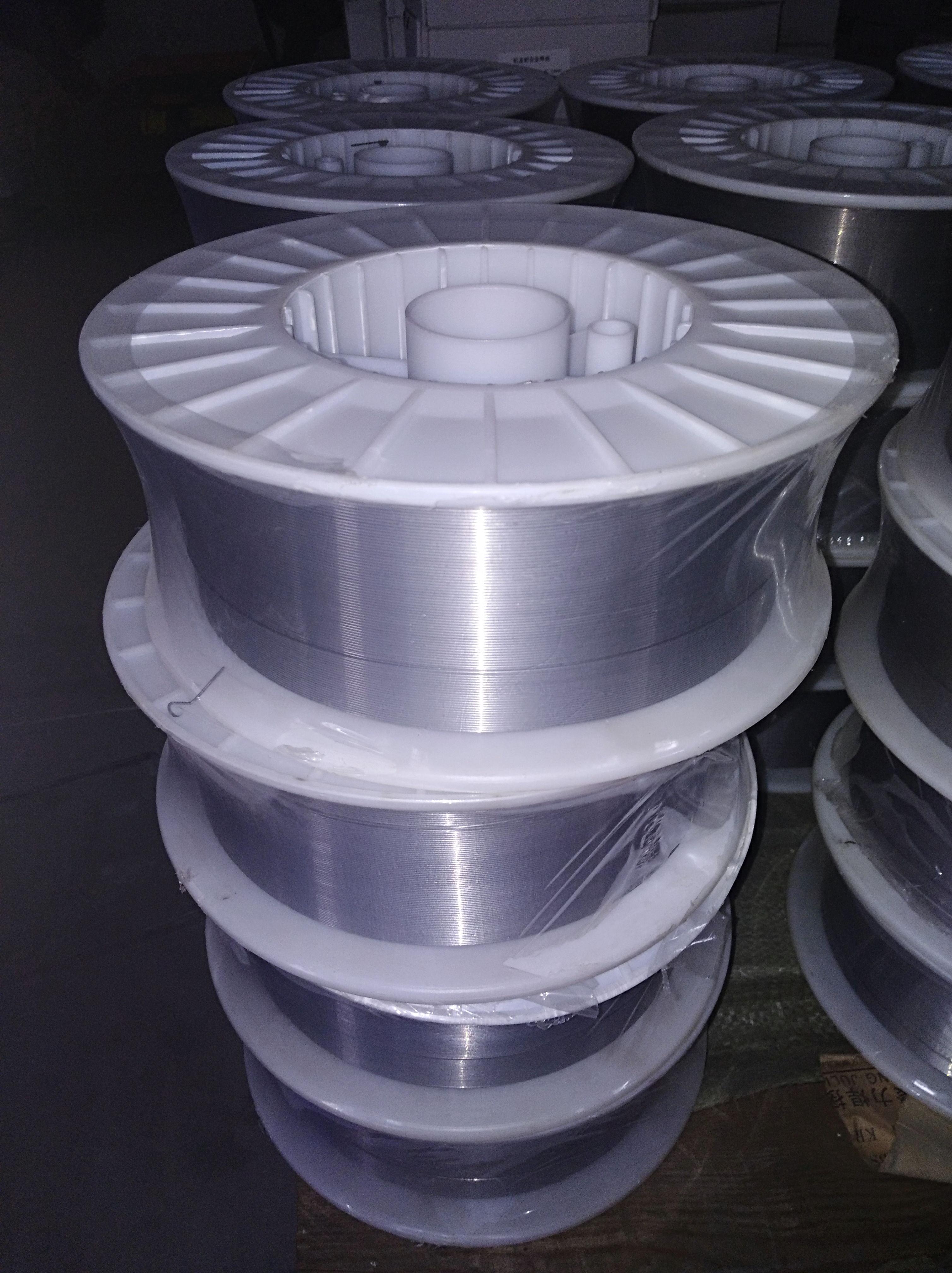 铝焊丝.jpg