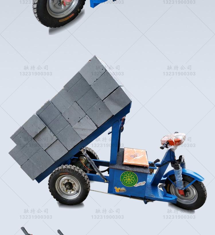 工地骑行式拉砖车 电动运砖车 拉加气块砖三轮车 厂家介绍示例图10