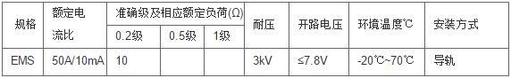安科瑞,测量型电流互感器,AKH-0.66-30I,额定电流比100-600/示例图15