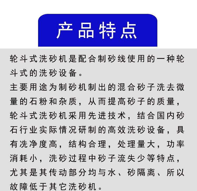 详情页_03.jpg