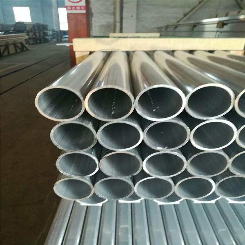 耐腐小口径铝管 厚壁铝管 定尺铝管 专业加工折弯示例图3